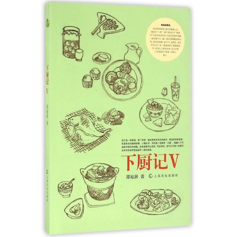 Кухонные книги Артикул 558252712440