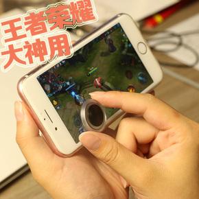 智能手机摇杆游戏手柄按键吸盘金属苹果小米华为 支持王者荣耀