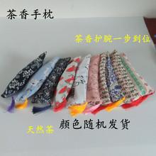 茶香茶叶鼠标垫手枕中国风布艺流苏枕护腕枕垫把脉枕键盘护腕掌托