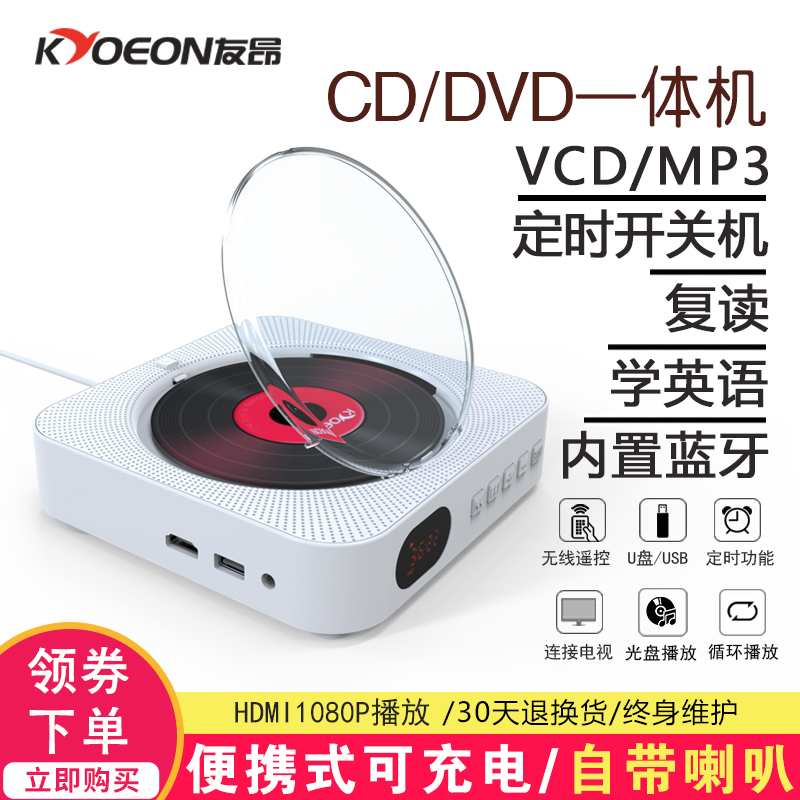 儿童cd机 播放器机
