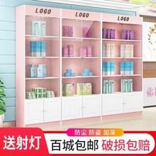 防盗化妆品展示柜玻璃门带锁展柜陈列柜隔断货柜货架美容院产品柜图片