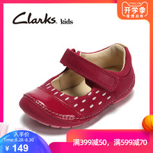 Clarks Children's Shoes, Girls'Leather Shoes, Baby Shoes, Walking Shoes, Baby Shoes, Spring and Summer Single Shoes, Softly LouFst