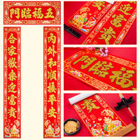Spring Festival Chinese New Year couplets 2019 Year of the Pig New Year high-end creative flocking face housewarming wedding Spring Festival Chinese New Year gift package