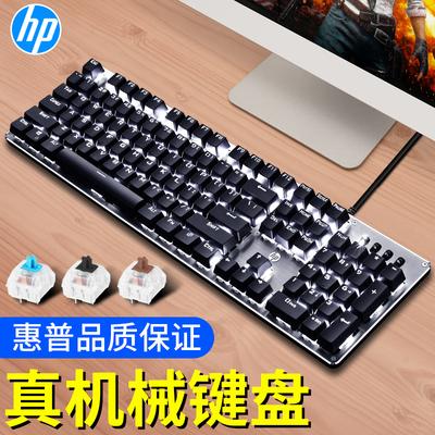 惠普笔记本电脑键盘