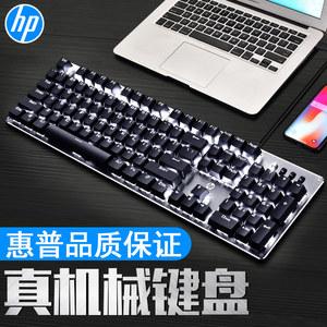 HP/惠普 GK100机械键盘青轴黑轴茶轴游戏吃鸡台式电脑笔记本有线