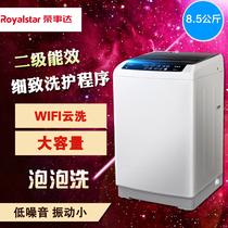 公斤荣事达洗衣机双桶双缸半自动大容量不锈钢内桶波轮洗脱13特价