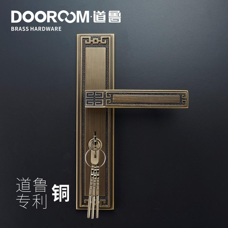 明清铜门锁