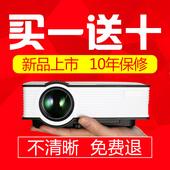 欧擎Q1手机投影仪家用高清1080P无线wifi智能微型迷你led投影机