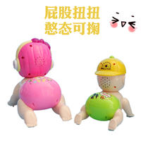 Baby puzzle electric toy 0-3-6-8-12 months baby male and female crawling doll simulation climbing baby climbing