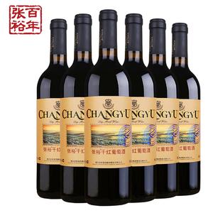 【张裕官方】张裕红酒整箱张裕葡萄酒张裕赤霞珠干红【整箱6瓶】
