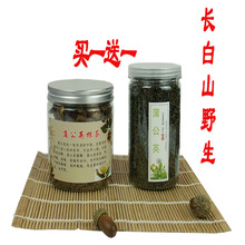 发酵红茶包邮长白山正品蒲公英根茶野生500g带根干