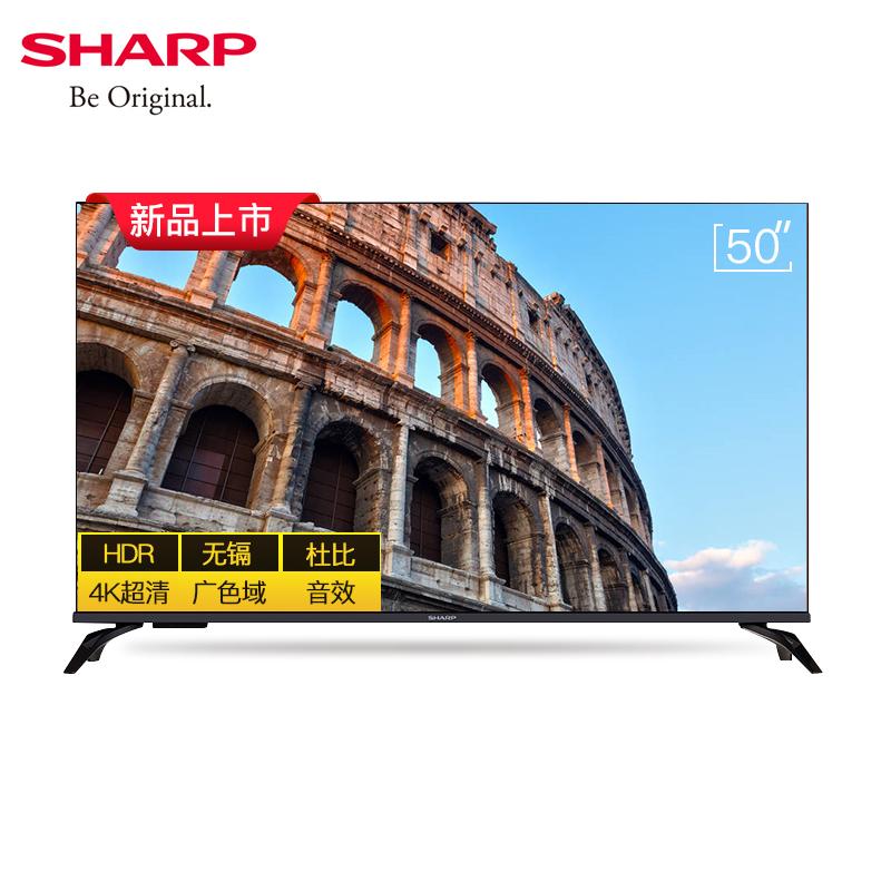 夏普智能电视机XLED-50SU583A