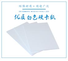 手抄报专用纸160g画画美术绘画儿童学生铅画纸/a4/a3