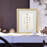 New product Nanhuai box frame six words rumor inspirational case head new Chinese handwritten calligraphy decorative painting original set