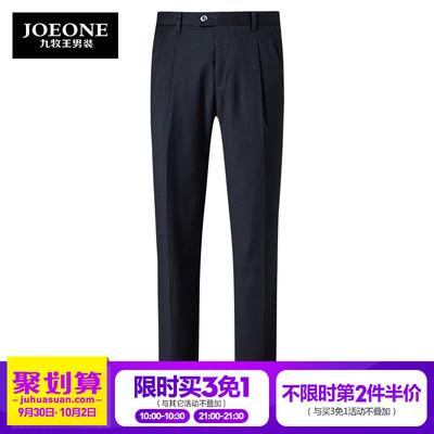 九牧王西裤男装 男士商务休闲双褶宽松西装裤秋季垂感藏青色大码