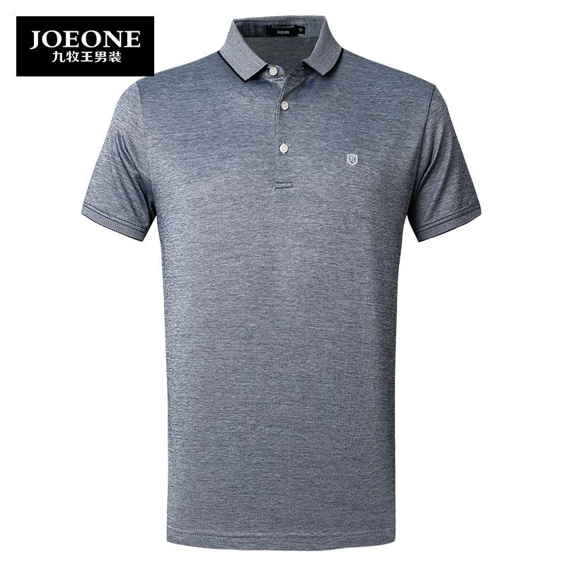 丝光棉 九牧王短袖T恤男装 夏季薄款商务中年翻领Polo衫修身版