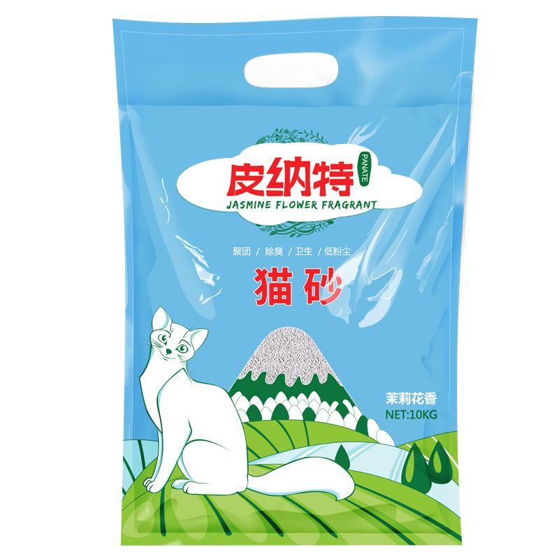 猫砂10公斤膨润土结团猫砂除臭猫沙无尘20斤10kg多省包邮猫咪用品