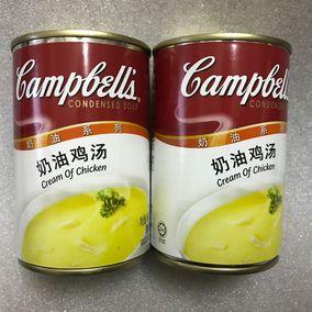 金宝汤奶油鸡汤奶油忌廉常餐鸡汤罐头300g+300g(2个装)