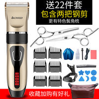 Chigo hair clipper hair clipper hair rechargeable fader adult professional shaving electric shaver knife tool home