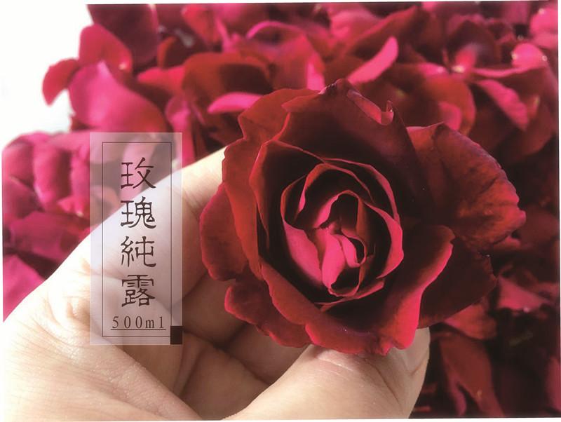 云南食用墨红玫瑰纯露500ml补水保湿嫩白收缩毛孔 爽肤水花水包邮