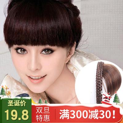 刘海假发片隐形无痕修脸发箍齐刘海假发女带刘海的头箍发卡假刘海