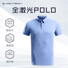 Montech Montero single-lead POLO Lapel quick-drying clothes breathable sweat absorption outdoor sunscreen short-sleeved men's business