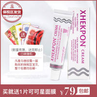 Sydney Beauty Spanish neck cream XHEKPON neck cream to neck pattern artifact firming neck care beauty neck