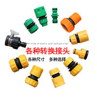 Multi-function 3 car wash water gun accessories 4 points 6 pipe faucet quick joint repair through water to wash the washing machine