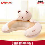 Pigeon multi-function breastfeeding pillow beige U-shaped pregnant women breastfeeding pillow XA191