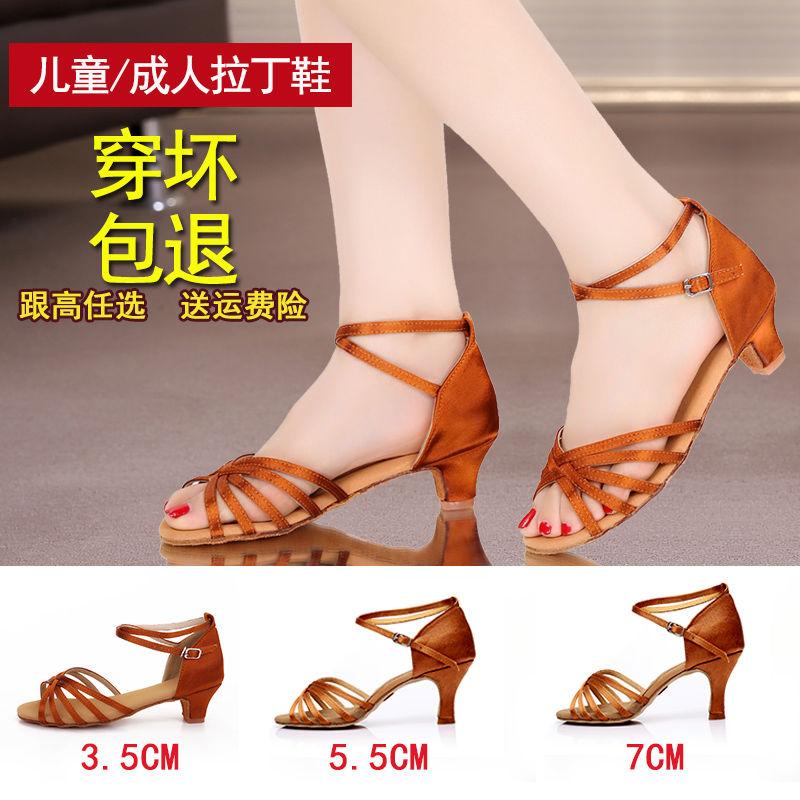 新款拉丁舞鞋女成人跳舞鞋 儿童拉丁鞋 女童软底舞蹈鞋恰恰夏季3元优惠券