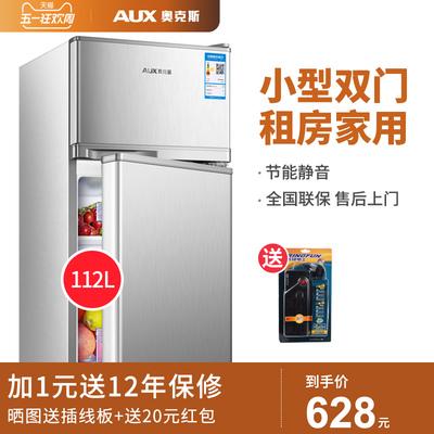 两门家用电冰箱