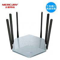 Mercury D19G high speed dual frequency Gigabit port home wireless router high power through the wall king WIFI Telecom mobile fiber 200M broadband large apartment villa oil spiller