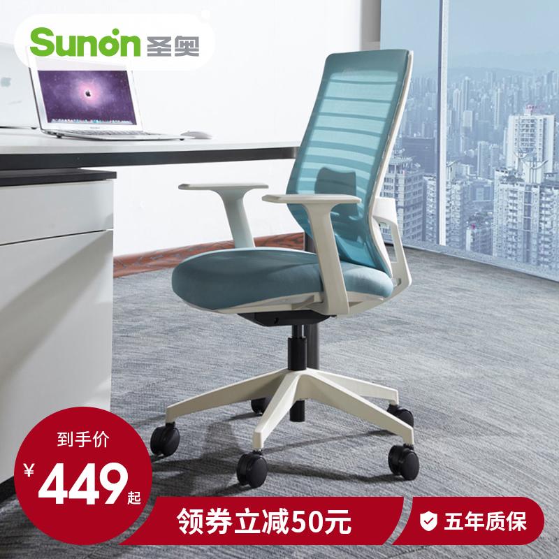 Офисная мебель Артикул 570391430622