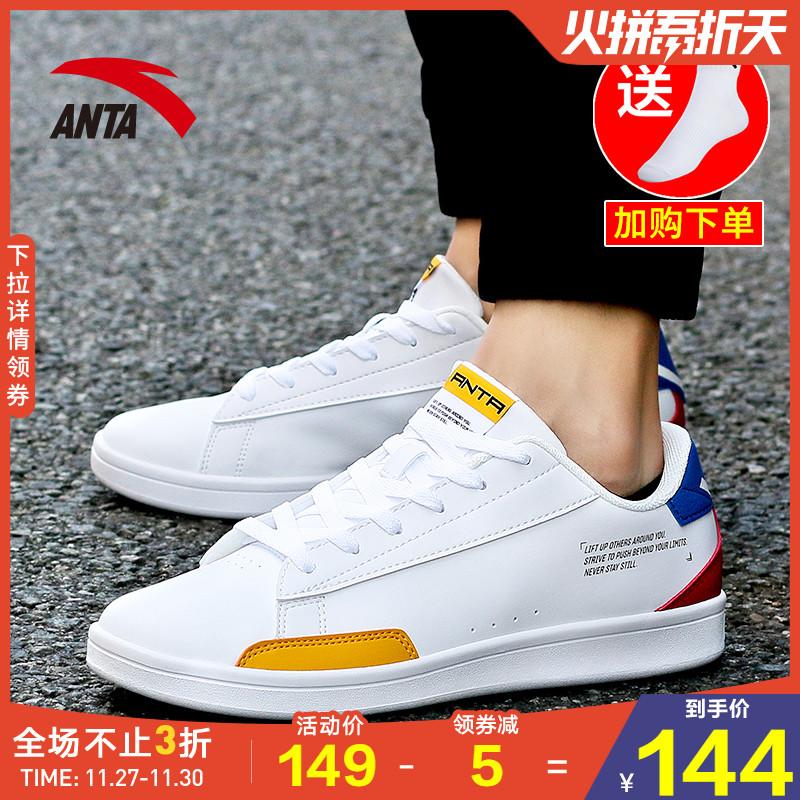 安踏运动鞋板鞋男男鞋官网2019新款冬季韩版男士潮小白鞋休闲鞋子