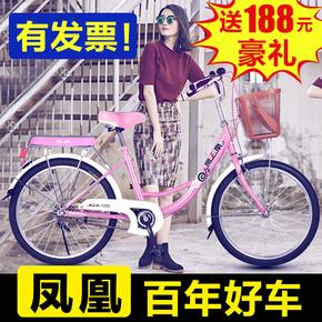 凤凰自行车女式24/26寸女士变速轻便成人复古城市学生普通勤淑女