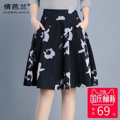 优雅大摆裙