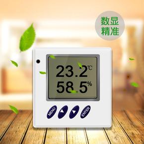 温湿度计 高精度工业大棚远程冷库智能温湿度计 wifi温湿度记录仪