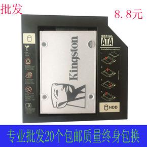笔记本光驱位硬盘托架机械SSD固态光驱位支架盒12.7mm9.5mm SATA3