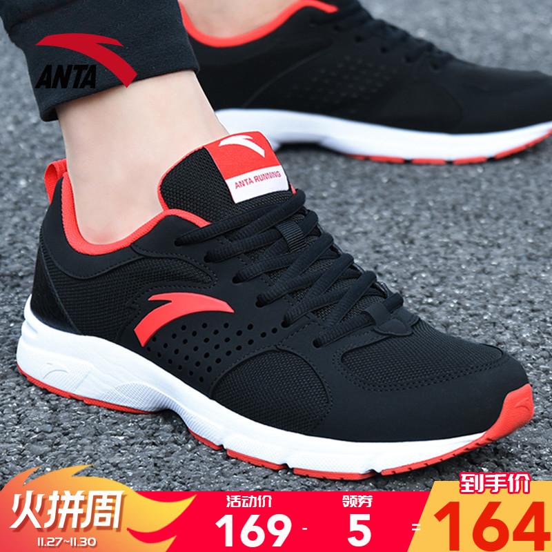 安踏运动鞋男鞋官网2019冬季新款网面青少年跑步鞋冬季休闲旅游鞋