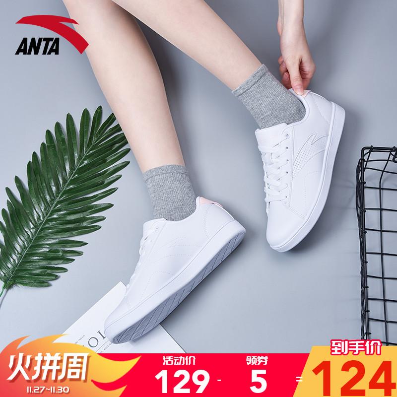 安踏板鞋女鞋官网正品2019秋季小白鞋学生韩版鞋百搭平板休闲鞋子
