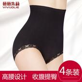 提臀瘦身束缚裤 刨腹产收腹内裤 产妇产后薄款 剖腹产高腰塑身收腹裤图片