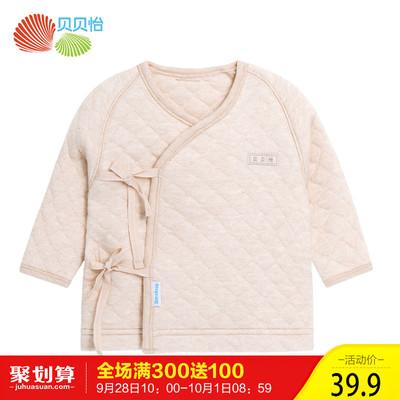 贝贝怡婴儿绑带内衣秋冬加厚保暖彩棉新生儿宝宝和尚服上衣BB3057