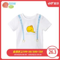 贝贝怡童装男童卡通短袖t恤短袖夏季新款婴儿衣服宝宝上衣172S376