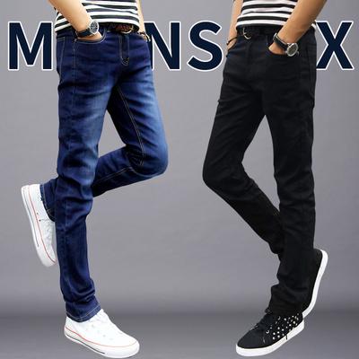 黑色牛仔裤男韩