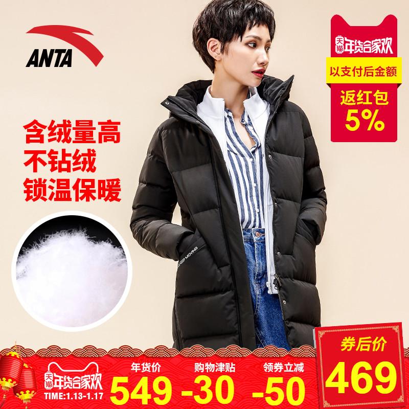 安踏羽绒服女2018冬新款潮流加厚保暖纯色羽绒服96848913