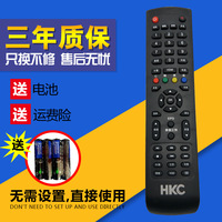 hkc惠科电视