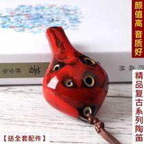 新款六孔陶笛中音AC调6孔瓷笛学生大人初学送好礼民族乐器陶埙