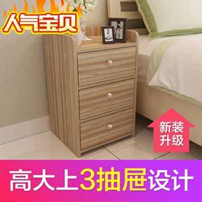 床头柜现代简约实木床边柜家用橡木床边储物柜中式迷你小柜子包邮