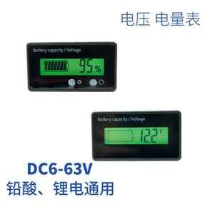 12V24V48V汽车电动电瓶车电量电压显示表 锂电池数显逃