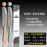 B&B hotel special small comb boxed high-end hotel disposable plastic head comb long strip custom